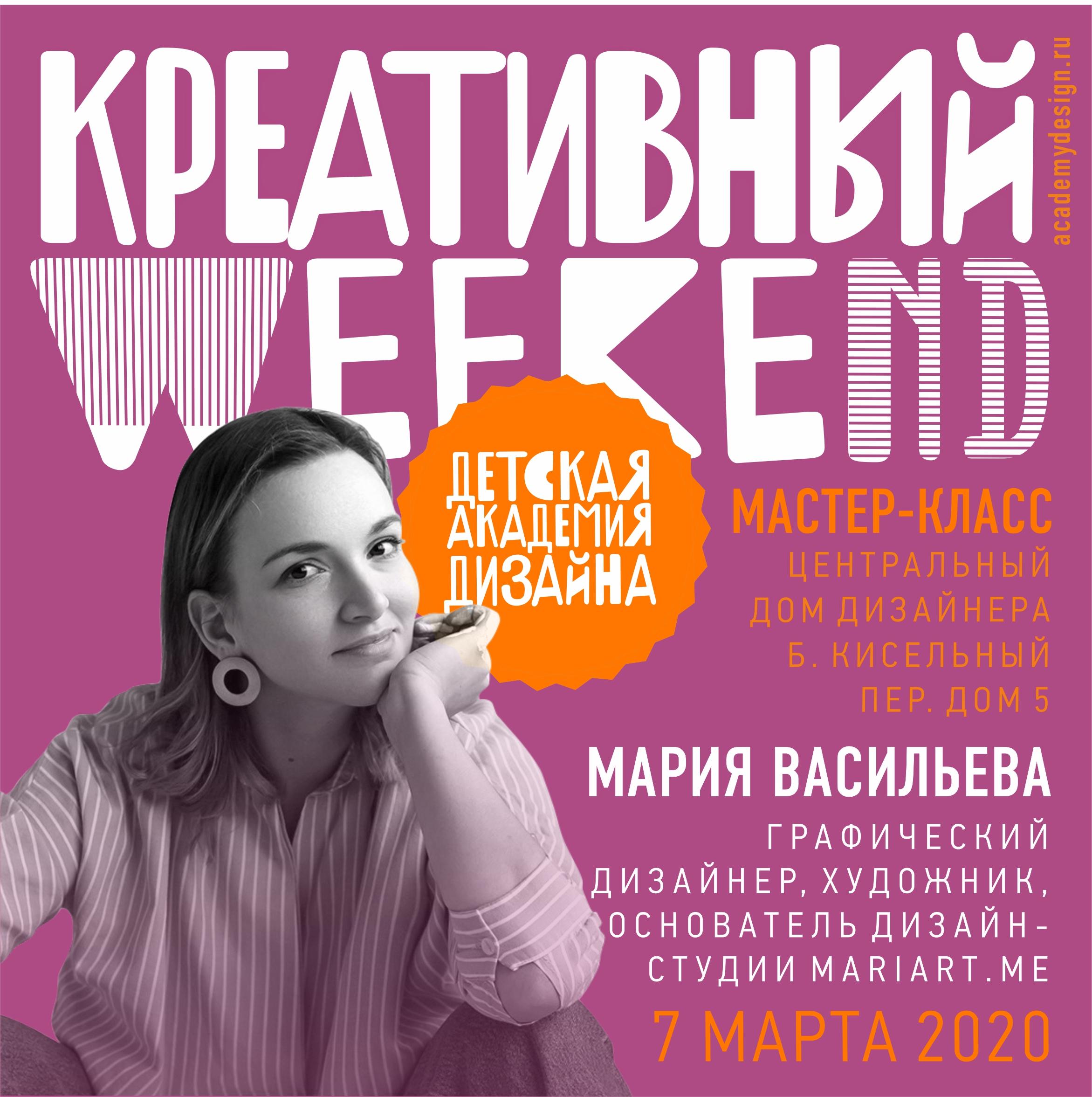 Мастер-класс Марии Васильевой «ЦветОк» к празднику