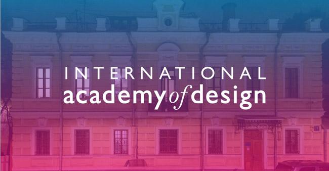 Детская академия вошла в состав Международной академии дизайна